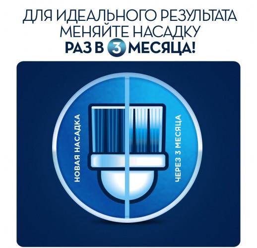 Oral-B Электрическая зубная щетка PRO 7000 Black  D36.555.6X